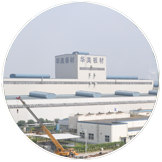 華美板材工業園副本.png